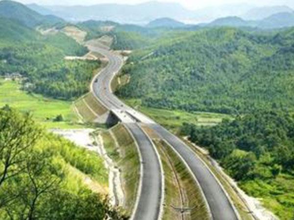 武邵高速公路